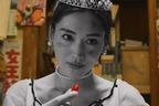 オリジナル映画の担い手たち 第2回 綾瀬はるかに見惚れて10年…映画プロデューサーの執念と奇跡