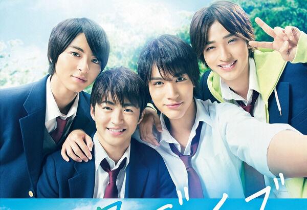 降谷建志、男子高校生4人の青春を楽曲に 『虹色デイズ』予告公開