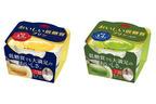 森永乳業、「おいしい低糖質プリン」の抹茶味などを発売
