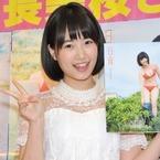 HKT48・朝長美桜がYouTuberデビュー! 「かわいすぎる」喜びと絶賛の声