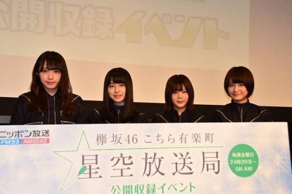 欅坂46渡辺梨加、公開収録で「クイズを一緒にできて楽しかった」
