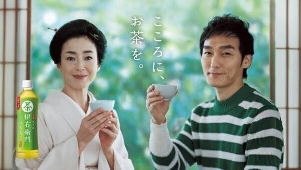 """草なぎ剛、伊右衛門CMに出演! """"伊右衛門の妻""""宮沢りえとの2ショット公開"""
