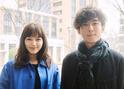 高橋一生、川口春奈に尾行される? 映画『九月の恋と出会うまで』W主演