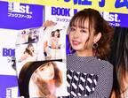 元NMB48の山田菜々、恋愛解禁のはずが「事務所が恋愛NGなんです……」