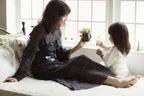 後藤真希、2歳の愛娘とモデル共演! ママとキッズの服をセレクト