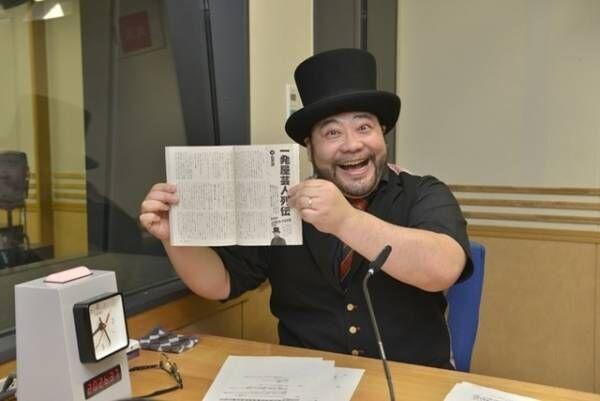 髭男爵・山田ルイ53世、雑誌ジャーナリズム賞作品賞に輝く