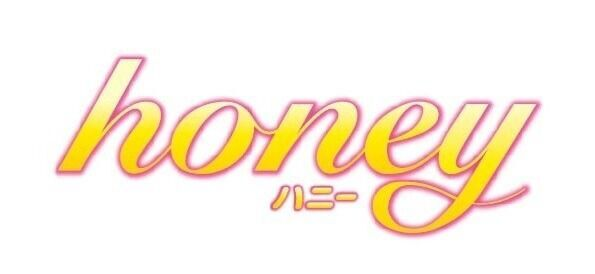 平野紫耀、勢い止まらず! 初主演映画公開&デビュー決定で生まれた熱