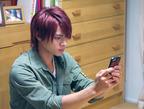 平野紫耀、主演映画『honey』にビタミン炭酸MATCH登場