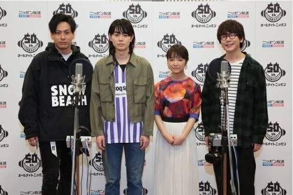 オードリー春日・三四郎小宮、ラジオドラマに出演決定