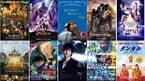 Filmarks4月映画期待度ランキングTOP20発表! 1位は