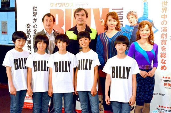 『ビリー・エリオット』、第43回菊田一夫演劇大賞に! 高い舞台効果