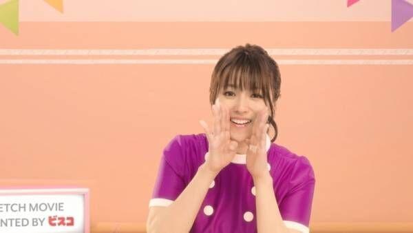 深田恭子のストレッチ姿にうっとり!「うんとこどっこいしょ体操」一新