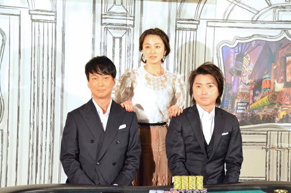 藤原竜也&椎名桔平、初共演で兄弟役 「大人の男性に…」「もう36歳」