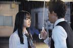 『恋は雨上がりのように』主題歌入り特報公開! 原作テーマ名曲カバー