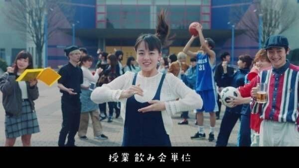 """登美丘高ダンス部元主将・伊原六花、""""イマドキ大学生""""を演技&ダンスで表現"""