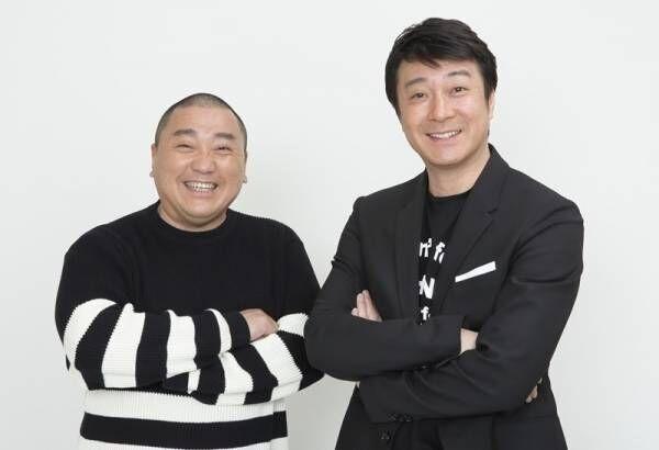 極楽とんぼ、岡村隆史ANN生出演へ めちゃイケ仲間で呼び合う約束