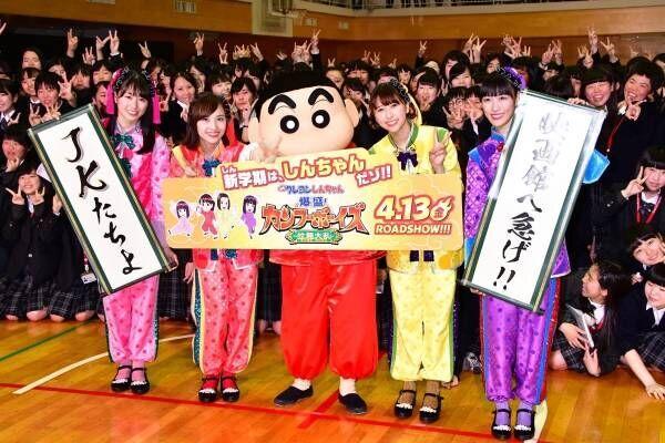 ももクロZ、女子校にサプライズ登場! 歓喜する生徒たちに「パンツ見えたよ!」