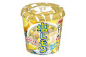エースコック、「スープはるさめ  塩レモン」を発売 - レモンジュレ付き