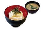 松屋、定食のライスを豆腐に変更できるサービス開始 - 糖質は約92%オフ