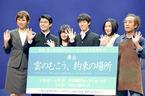 辰巳雄大、31歳学ラン姿満喫で「キラキラキュンキュン」主演舞台開幕