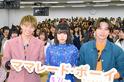 吉沢亮、女子大登場で「いい匂い!」 桜井日奈子&佐藤大樹とサプライズ