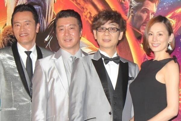 加藤浩次、米倉涼子にビビる…『ドクターX』仲間・遠藤憲一に仲介お願い