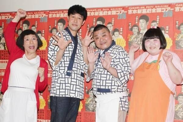 小籔千豊「お笑いに大阪も東京もない」吉本新喜劇の全国ツアーで確信