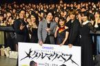 橋本さとし&尾上松也&浦井健治が熱唱! 『メタルマクベス』製作発表