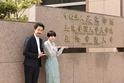 大泉洋、母校で特別講義! 小松菜奈へのオススメは「みよしの餃子」