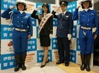 田中道子、一日警察署長で注意喚起「祖母が振り込め詐欺に遭いかけた」