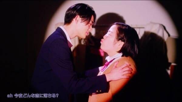 ゆりやんと竜星涼が初キス!? 息ぴったりのダンスで急接近