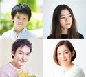 14歳・山﨑光、映画『まく子』主演に抜擢! 草彅剛が父親役で感慨