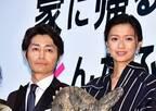 榮倉奈々、理想の夫婦像は「いつまでも食卓を囲む夫婦!」