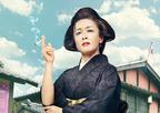 キムラ緑子、お登勢役で『銀魂2(仮)』出演! 罵倒シーンも「最高」