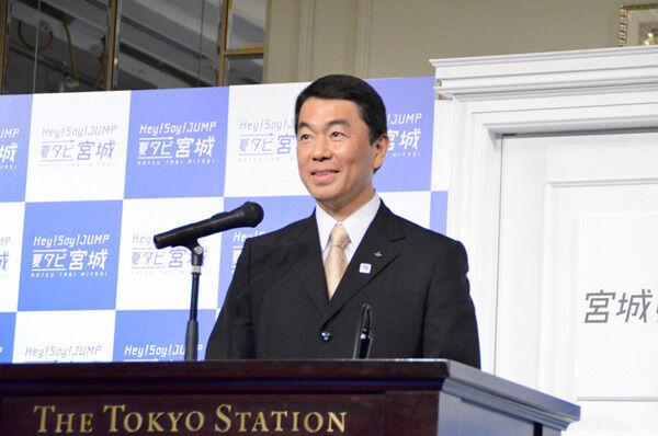 宮城県知事、Hey! Say! JUMP起用で「取材倍増」壇蜜動画とターゲット変化