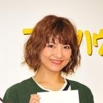 宮澤佐江、活動一時休止で契約解除 - ファン心配も「ずっと待ってる」