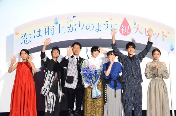小松菜奈、大泉洋からのサプライズ花束にうるうる 「こんなことが…」