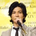 武田真治、めちゃイケ仲間・濱口の結婚祝福「明奈さんと末永くお幸せに」