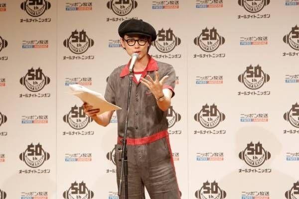 菅田将暉、俳優として1番恥ずかしい瞬間とは? 初の公開収録で取材対応