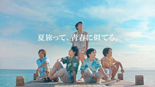 嵐、沖縄青春旅でテンションMAX! 撮影では松本潤に総ツッコミのJAL新CM