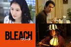長澤まさみ・江口洋介が、『BLEACH』一護の両親に! 井上織姫は真野恵里菜