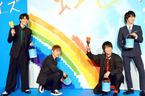 『虹色デイズ』主演4人が青春トーク! 山田裕貴も「キラキラしてた」
