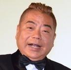 出川哲朗、お笑い芸人の恋愛事情語る「本当にモテない人物は…」