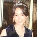 桐谷美玲、ティアラ身につけ笑顔「プリンセスのような気分」