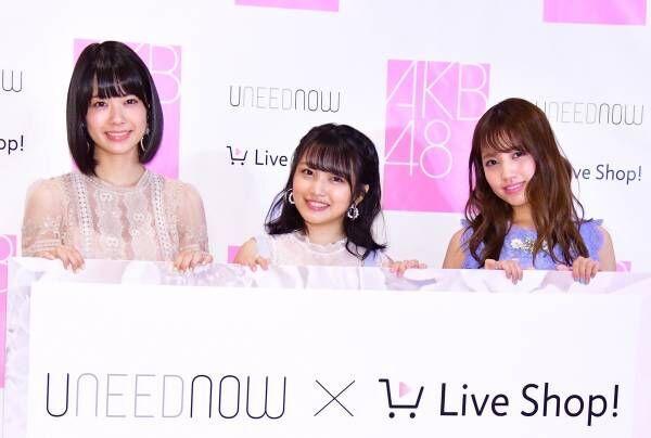 AKB48の向井地美音、選抜総選挙は「夢の7位以内を目指して頑張ります!」