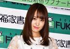 欅坂46の菅井友香、初めての水着&下着姿を披露「自分でも信じられない」