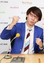 三四郎・小宮、『AKB48のオールナイトニッポン』に再び出演決定