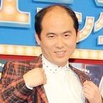 トレエン斎藤に第1子女児誕生「神さまありが頭皮」「毛がフサフサです!」