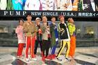 DA PUMP話題の新曲「U.S.A.」MVが400万再生突破! イベントに2000人超集結