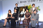 松たか子、岩谷時子賞に恐縮「なぜ私…」 大地真央&古川雄大は歌披露